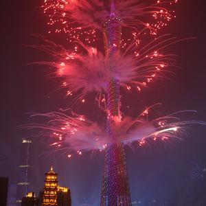 De Canton Tower, voorheen bekend onder de naam Guangzhou TV Astronomical and Sightseeing Tower, in China.
