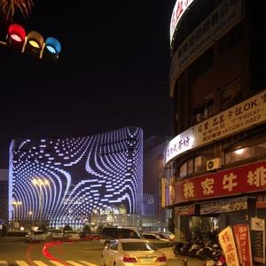 Star Place, Taiwan.
